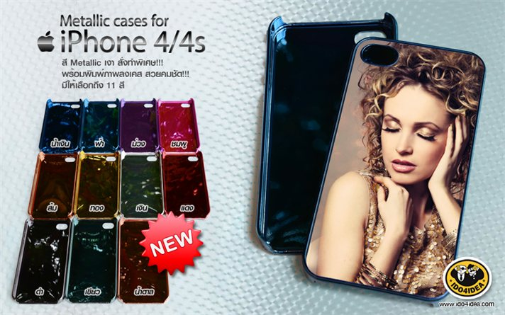 เคส iPhone 4/4s pvc Metalic